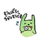kottsunko 敬語で話そう!(個別スタンプ:15)