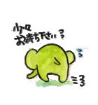 kottsunko 敬語で話そう!(個別スタンプ:16)
