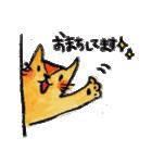 kottsunko 敬語で話そう!(個別スタンプ:17)