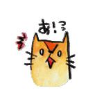 kottsunko 敬語で話そう!(個別スタンプ:19)