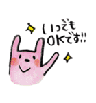 kottsunko 敬語で話そう!(個別スタンプ:20)