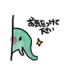kottsunko 敬語で話そう!(個別スタンプ:22)