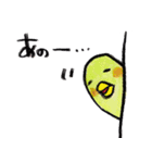 kottsunko 敬語で話そう!(個別スタンプ:23)