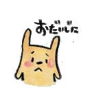 kottsunko 敬語で話そう!(個別スタンプ:25)