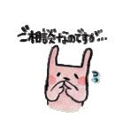 kottsunko 敬語で話そう!(個別スタンプ:27)