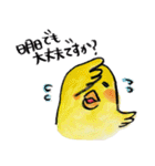 kottsunko 敬語で話そう!(個別スタンプ:31)