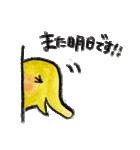 kottsunko 敬語で話そう!(個別スタンプ:32)
