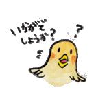 kottsunko 敬語で話そう!(個別スタンプ:34)