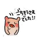 kottsunko 敬語で話そう!(個別スタンプ:35)