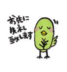 kottsunko 敬語で話そう!(個別スタンプ:36)