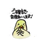 kottsunko 敬語で話そう!(個別スタンプ:37)