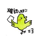 kottsunko 敬語で話そう!(個別スタンプ:38)