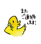 kottsunko 敬語で話そう!(個別スタンプ:39)