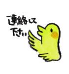 kottsunko 敬語で話そう!(個別スタンプ:40)