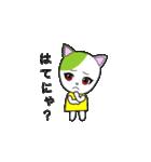 萌えネコ 3(個別スタンプ:01)