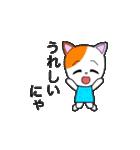 萌えネコ 3(個別スタンプ:02)
