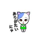 萌えネコ 3(個別スタンプ:03)