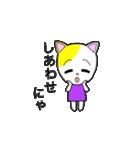 萌えネコ 3(個別スタンプ:04)