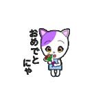 萌えネコ 3(個別スタンプ:05)