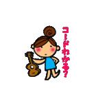 ウクレレガールとPナップルくん(個別スタンプ:06)