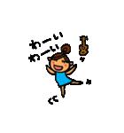 ウクレレガールとPナップルくん(個別スタンプ:11)