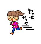 日常生活な私(個別スタンプ:03)