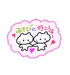 白猫の日常会話(個別スタンプ:01)