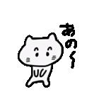 白猫の日常会話(個別スタンプ:02)
