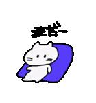 白猫の日常会話(個別スタンプ:03)