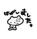 白猫の日常会話(個別スタンプ:04)