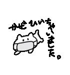 白猫の日常会話(個別スタンプ:06)