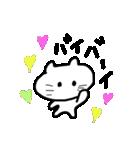 白猫の日常会話(個別スタンプ:09)