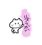 白猫の日常会話(個別スタンプ:10)