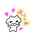 白猫の日常会話(個別スタンプ:14)