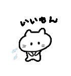 白猫の日常会話(個別スタンプ:15)