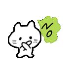 白猫の日常会話(個別スタンプ:19)