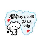白猫の日常会話(個別スタンプ:22)