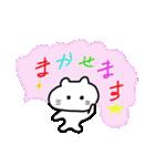 白猫の日常会話(個別スタンプ:23)