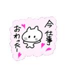 白猫の日常会話(個別スタンプ:25)