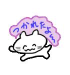 白猫の日常会話(個別スタンプ:30)