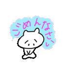 白猫の日常会話(個別スタンプ:31)