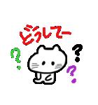 白猫の日常会話(個別スタンプ:38)