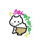 白猫の日常会話(個別スタンプ:39)