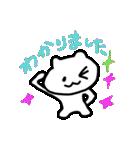 白猫の日常会話(個別スタンプ:40)