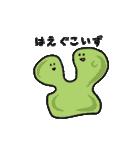 山形 おもちすたんぷ(個別スタンプ:6)