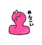 山形 おもちすたんぷ(個別スタンプ:8)