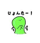 山形 おもちすたんぷ(個別スタンプ:10)
