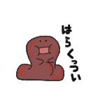 山形 おもちすたんぷ(個別スタンプ:11)
