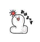 山形 おもちすたんぷ(個別スタンプ:13)