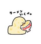 山形 おもちすたんぷ(個別スタンプ:17)